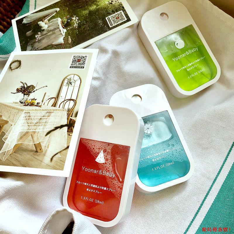 熱銷 現貨日本Yoonar Baby尤娜兒便攜式水果味防蚊液兒童驅蚊噴霧不含酒精