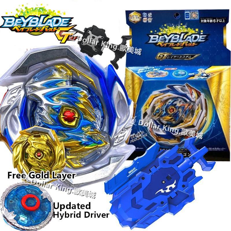 Beyblade爆裂陀螺B-154電動 帝國神龍合金爆旋陀螺 含雙迴旋拉尺拉線發射器套裝 男孩新年禮物 戰鬥陀螺盒裝玩具