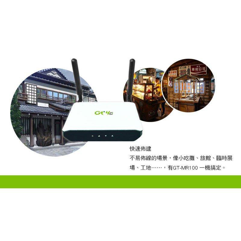 精品特惠現貨現發【送轉卡】GT亞太電信 MR-100 可打電話 4G全頻WiFi分享器無線網卡路由器另售 B315 B3