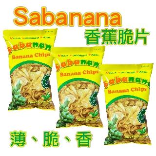 【現貨 新品限時特價👍️】SABANANA BANANA CHIPS 香蕉乾 香蕉脆片 香蕉片 新竹縣