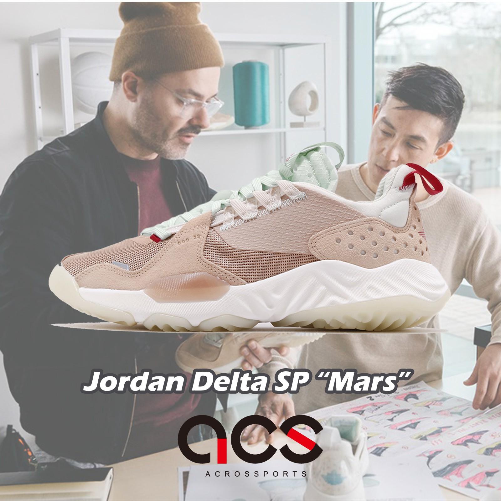Nike Jordan Delta SP 卡其 綠 Mars 陳冠希 喬丹 休閒鞋 男鞋【ACS】 CD6109-200