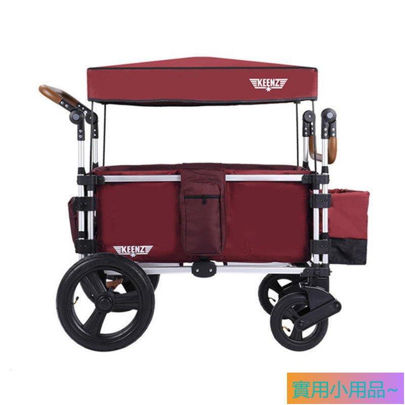 【热卖~】【熱銷雙人嬰兒車】韓國代購KEENZ二胎推車雙人出行輕便可坐躺雙胞胎嬰兒營地車 兒童【雙人嬰兒車】 H09T