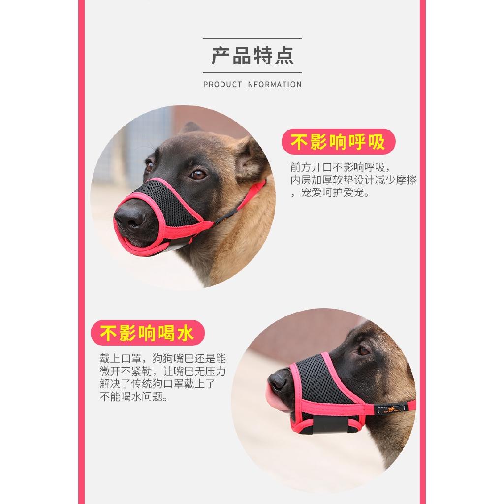 寵物口罩狗嘴套防咬防叫誤食狗狗口罩可調節大小