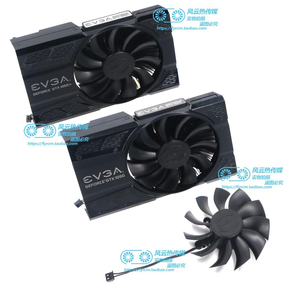 公版EVGA GTX1050/1050Ti SC顯卡散熱器風扇MODEL PLA09215S12L