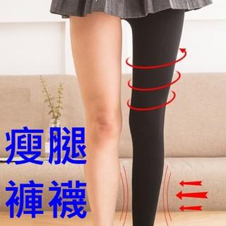 台灣現貨 連身褲襪 褲襪 連身襪 1200D 高壓 彈力褲襪 絲襪 天鵝絨 壓力襪 長襪 打底襪 臺中市