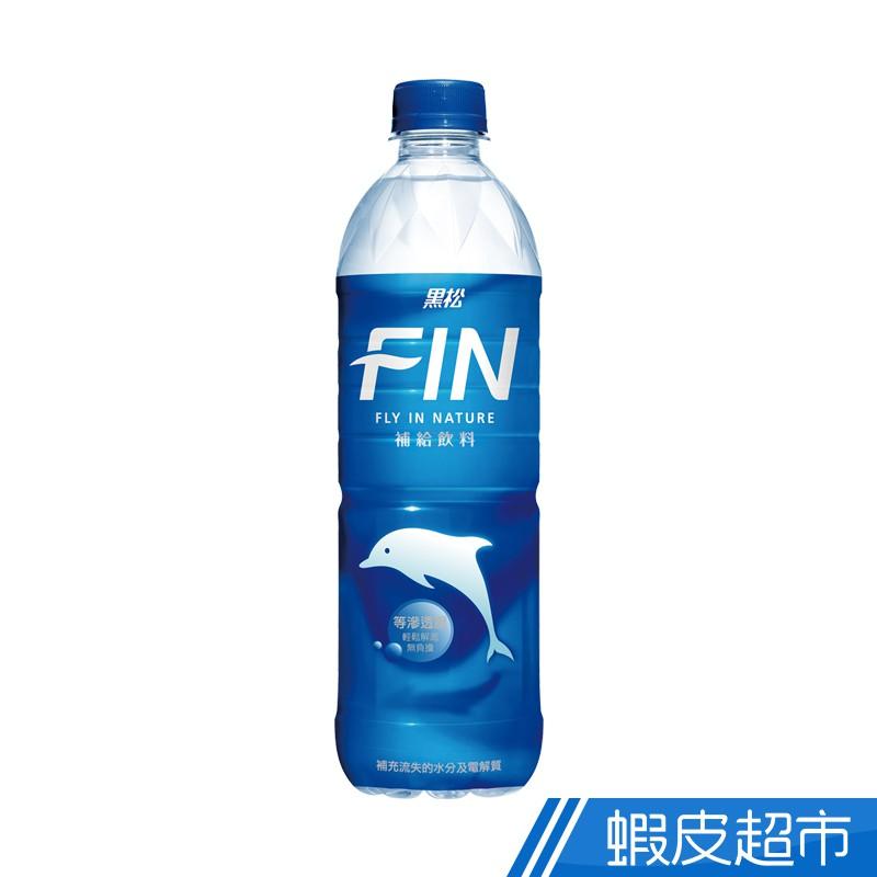 黑松 FIN補給飲料 運動飲料 580ml 4入組  現貨 蝦皮直送