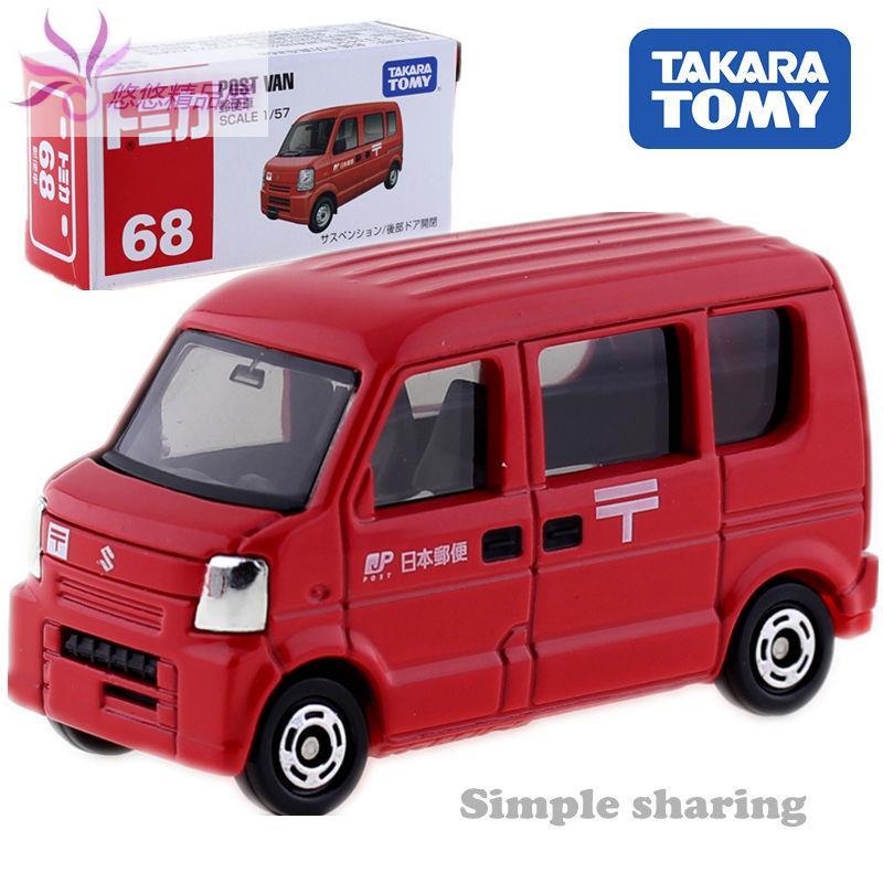 ✨現貨滿額免運✨💯日本正品TOMY多美卡合金車模型兒童玩具TOMICA68號鈴木郵政快遞郵局運輸車