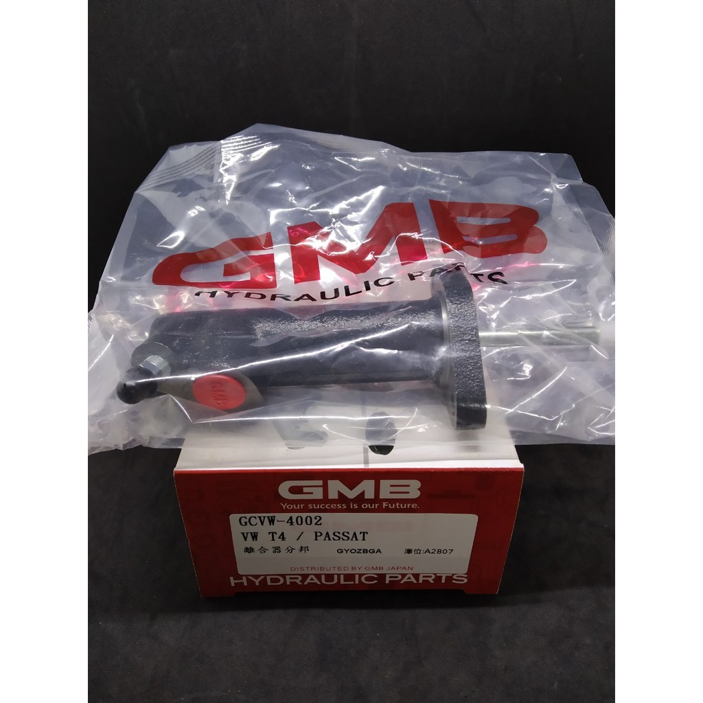 HB汽材 VW 福斯 T4 柴油 日本GMB 離合器總邦 離合器總泵 離合器分邦 離合器分泵
