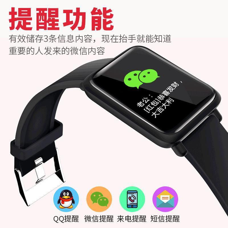 小米6手表智能手環藍牙連接5運動智能電話顯示手環睡眠監測紅米4C