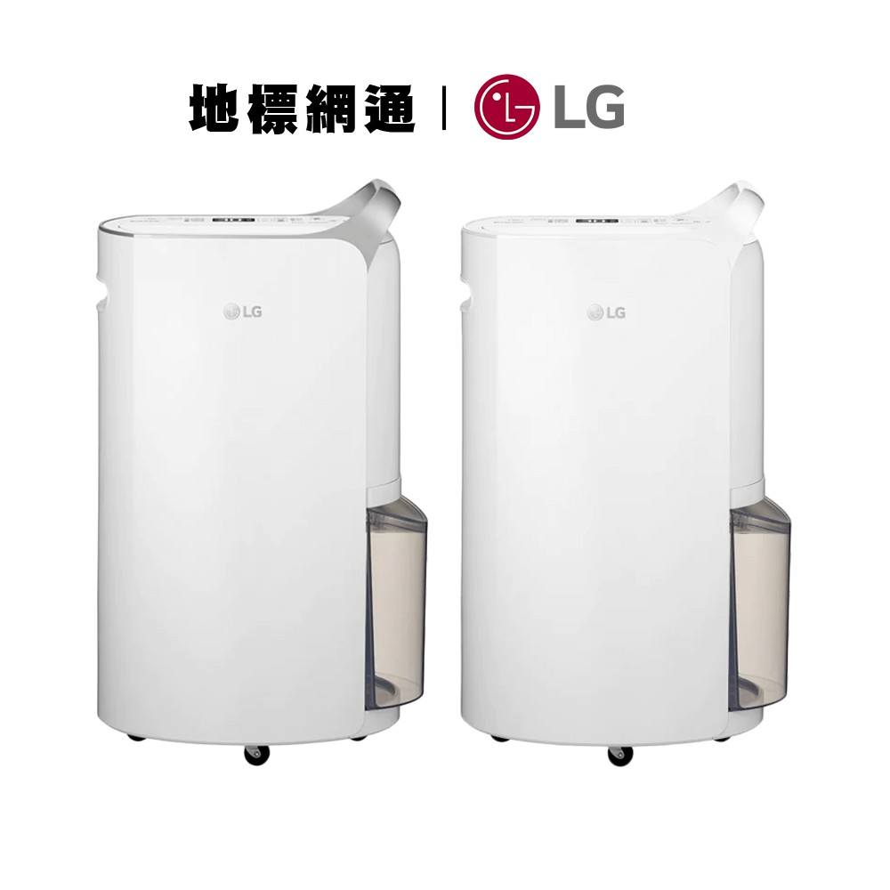 LG PuriCare WiFi變頻除濕機【地標網通】