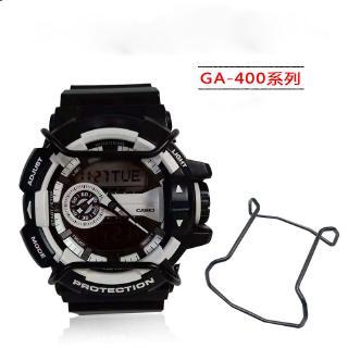卡西歐 G-Shock 保險槓 Ga-700 /  100 /  800 /  400 手錶配件保護桿銀黑金的手錶配件