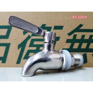 SUS304不銹鋼水龍頭 果汁桶龍頭 果汁桶龍頭 009 高雄市