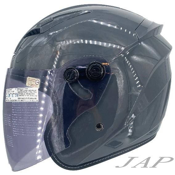 M2R J-7  J7  素色 水泥灰 內襯可拆 輕量化 3/4罩 安全帽 半罩 四分之三 大頭圍適用