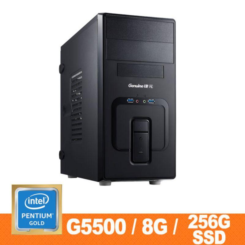 捷元Gunuine PC Intel G5500處理器CPU/8G/INTEL 256G SSD固態硬碟/3年硬體保固
