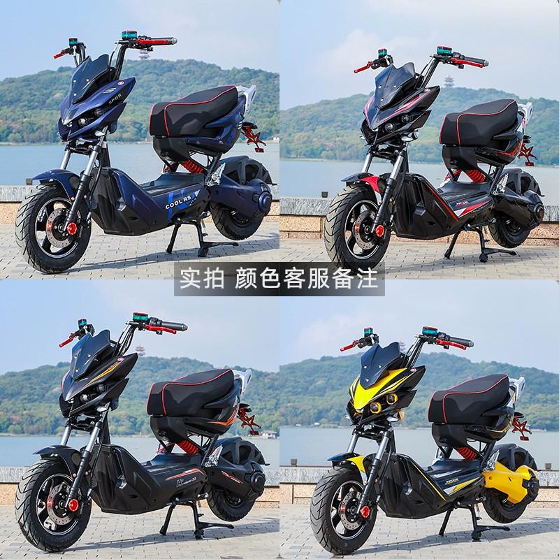 小熊戶外 免運熱賣可分期x戰警電瓶車戰狼電動車電摩72v成人踏板極客電動摩托車男改裝高速