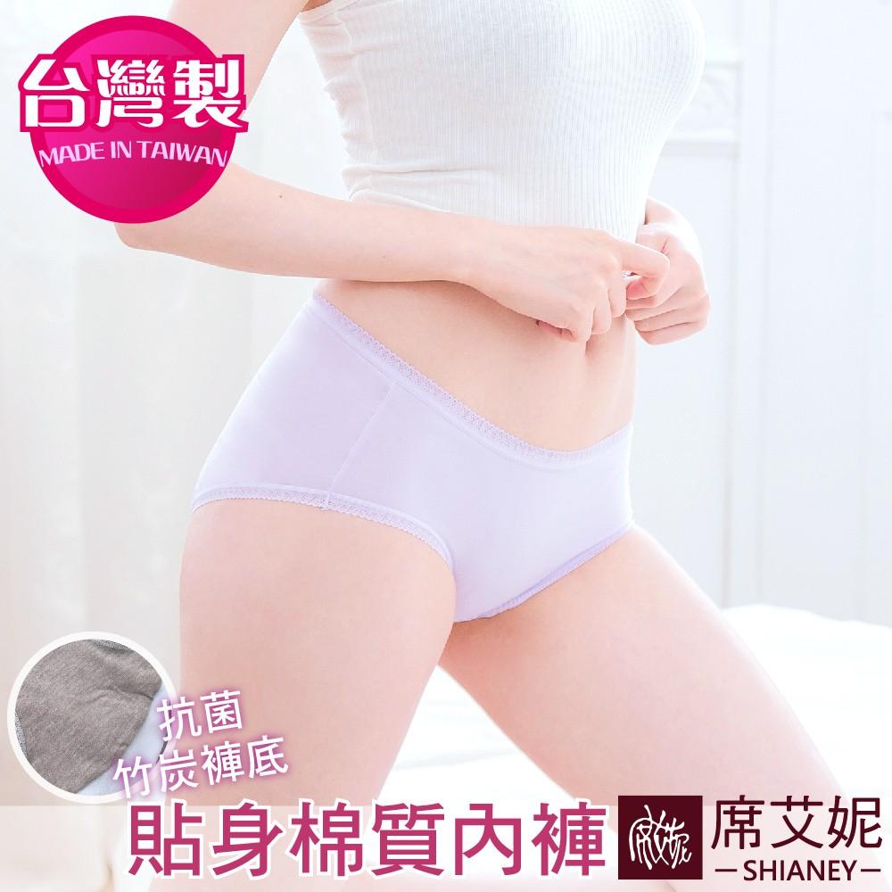 [現貨]【席艾妮】台灣製MIT舒適低腰棉質內褲 no.1012 女內褲三角褲 透氣竹炭大碼大尺碼少女貼身內褲