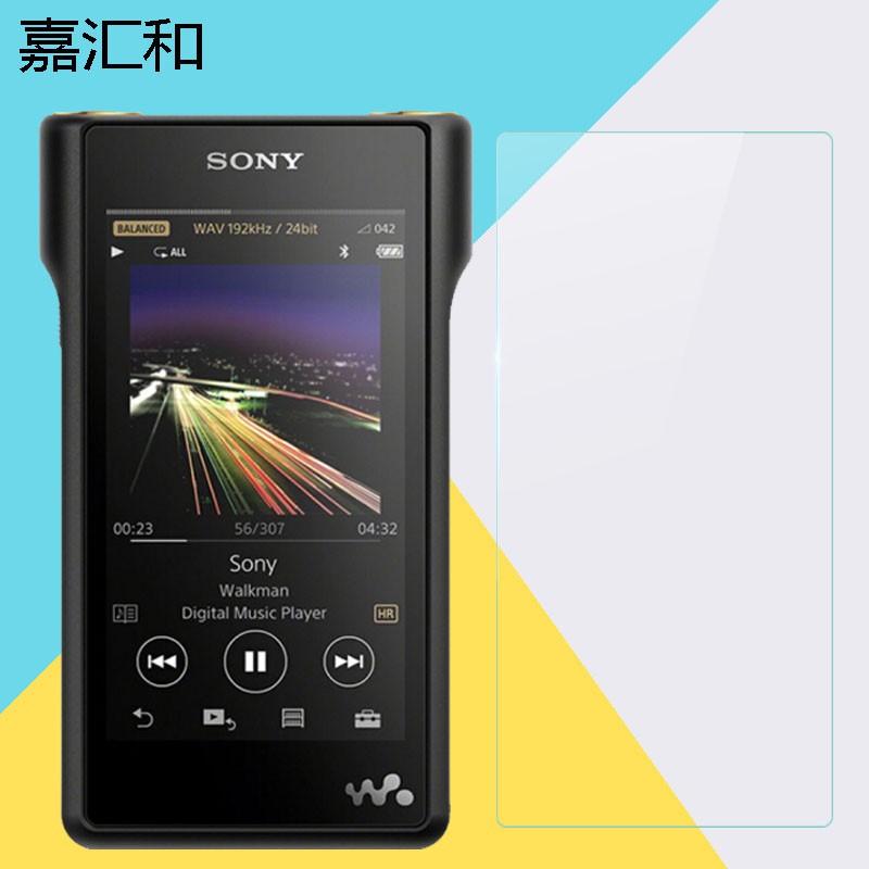 SONY索尼NW-WM1A MP3鋼化膜WM1Z無損音樂播放器貼膜屏幕保護膜索尼黑磚WM1A鋼化膜-H