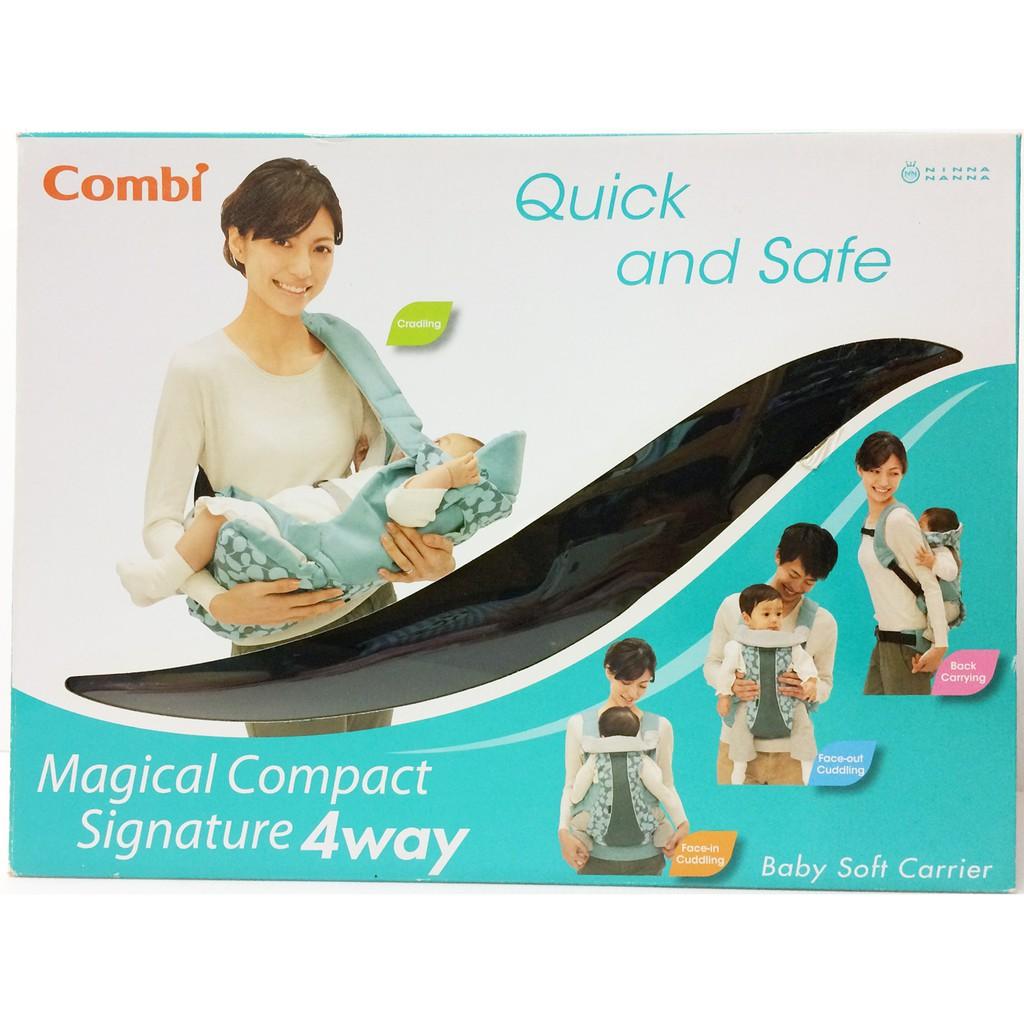 Combi SF 4WAYS腰帶型減壓揹巾〈可平躺型/附橫抱背板〉