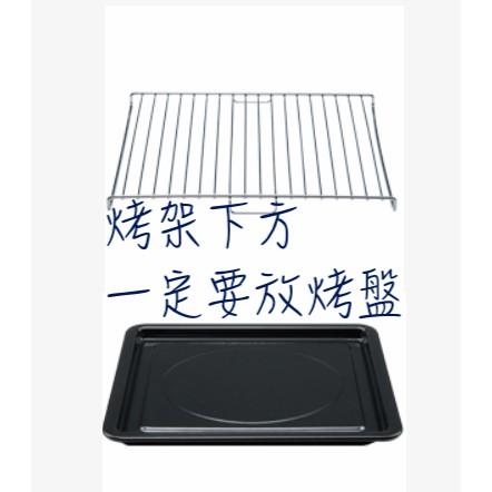 Panasonic國際牌NU-SC110,NU-SC100蒸烤盤+烤網架(不銹鋼)