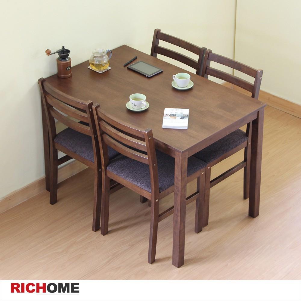 RICHOME  DS049-D   日式餐桌椅組(1桌4椅) brunch  餐桌椅組  一桌四椅 餐桌   餐椅