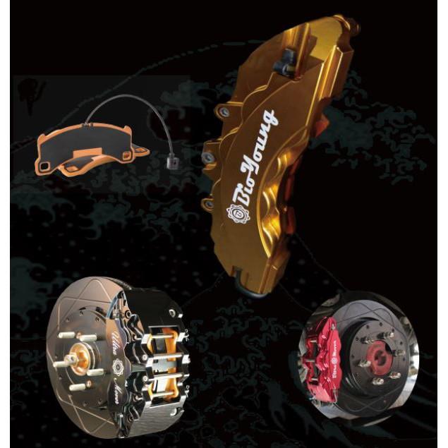 柏昂 GG等級 陶瓷來令片 劃線 加大 碟盤 NISSAN CABSTAR GTR JUKE KICKS TIIDA