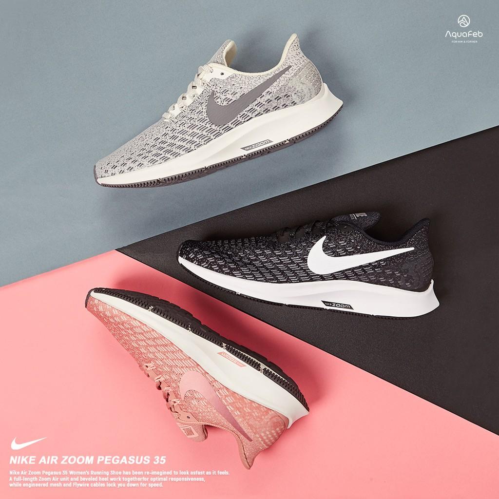 Nike AIR ZOOM PEGASUS 35 粉 黑 灰 慢跑鞋 運動鞋 小飛馬