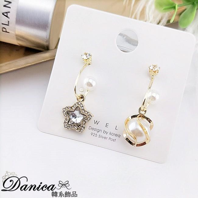 925銀針 韓國氣質皇冠單鑽星星水鑽幾何纏繞珍珠不對稱925銀針垂墜耳環 K93597 批發價 Danica 韓系飾品