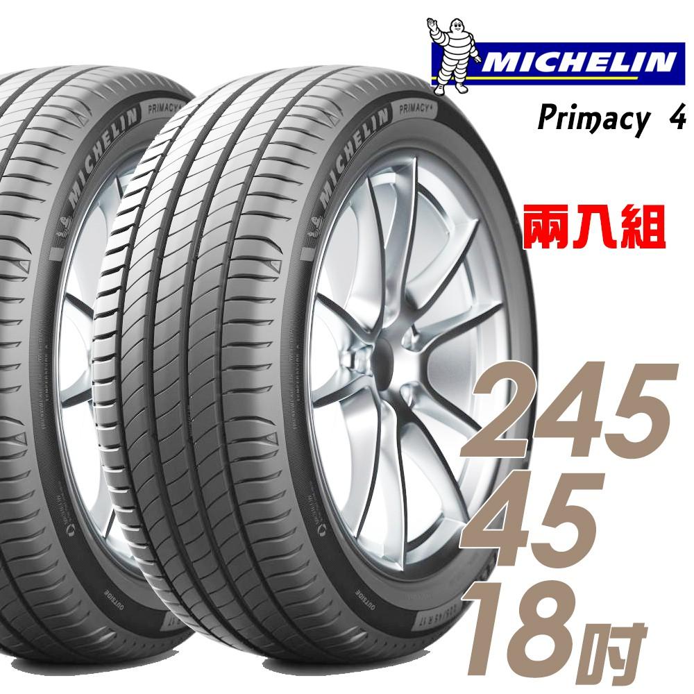 米其林 PRIMACY 4 PRI4 高性能輪胎_二入組_245/45/18 廠商直送