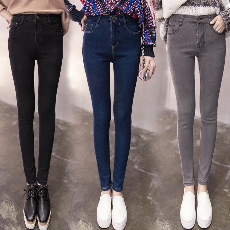 【26-31碼】牛仔長褲 休閒長褲 超火韓版高腰緊身九分褲 鉛筆褲 小腳褲