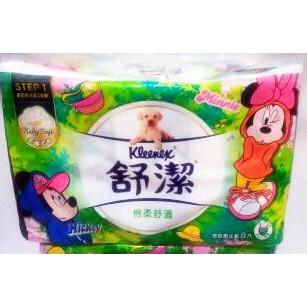 舒潔 棉柔舒適 迪士尼 /特級舒適潔淨 棉花萃取抽取衛生紙 90抽*8包
