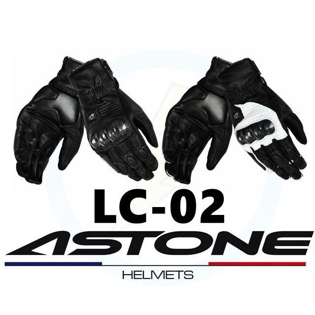 免運⚡原廠貨⚡ ASTONE LC02 防摔手套 astone lc-02 碳纖維手套 防摔手套 手套 LC01 增長