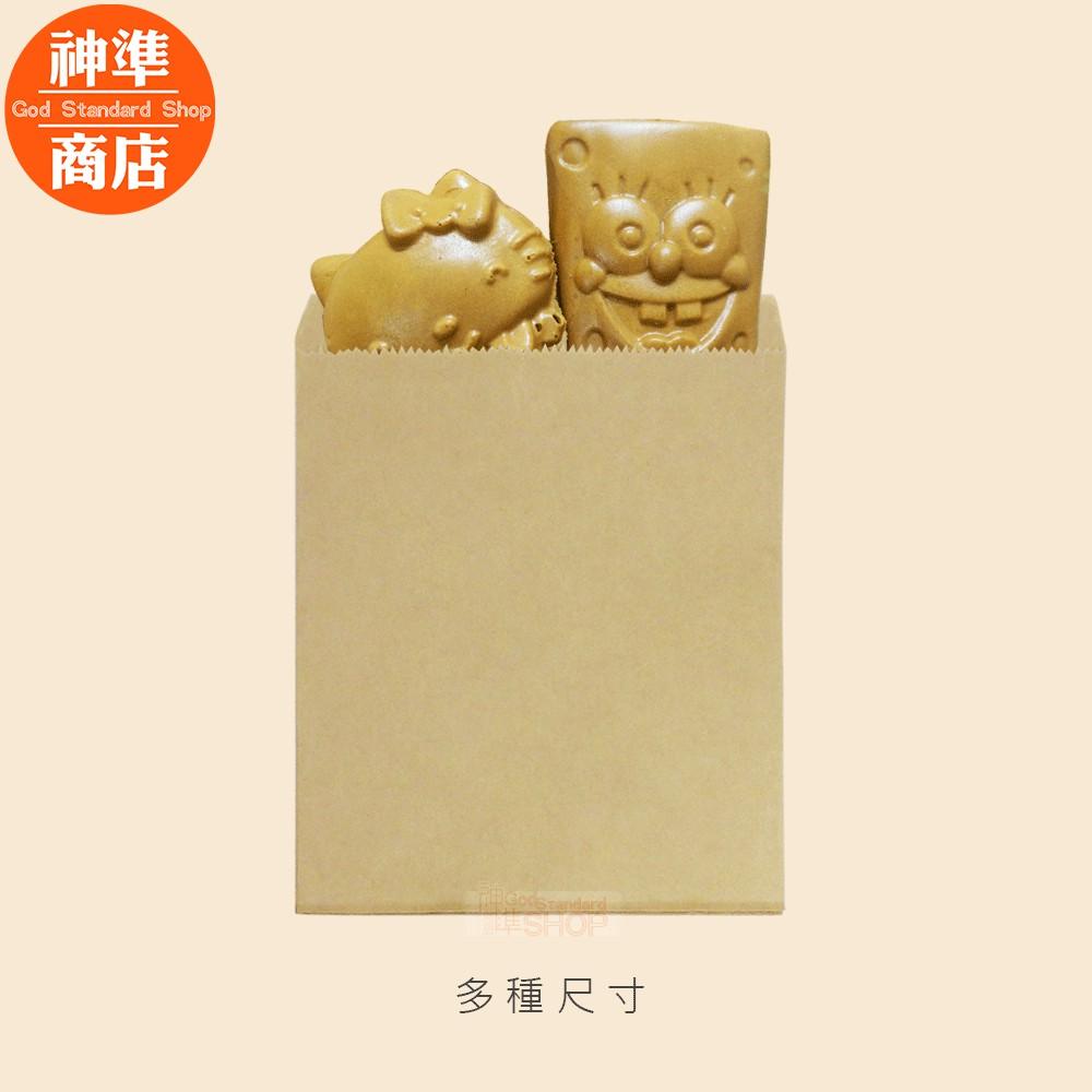 《神準商店》100只 本牛袋 紙袋 牛皮紙袋 紅豆餅袋 雞蛋糕袋 點心袋 食品袋 紙袋