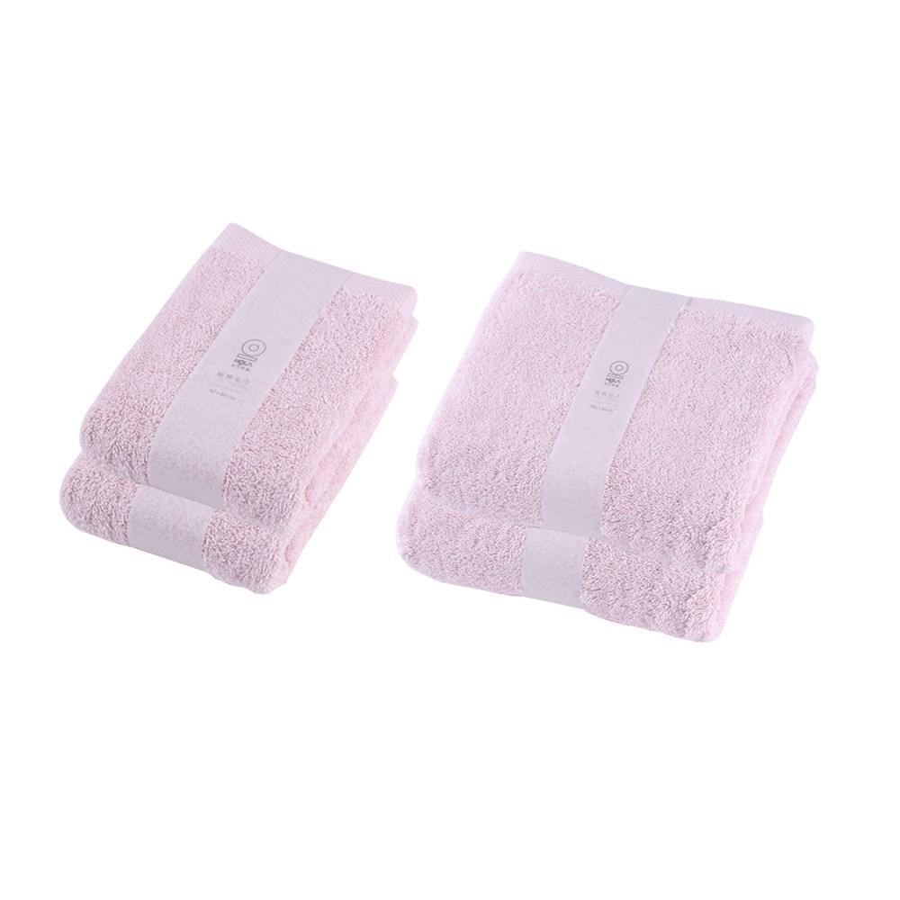 HOLA 土耳其純棉浴巾x2+毛巾x2 (粉)