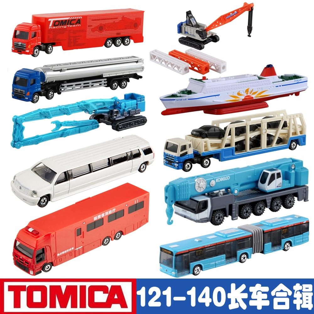 【模型玩具】Tomica多美卡TOMY長車合輯 121-140 133 131 129 137 127