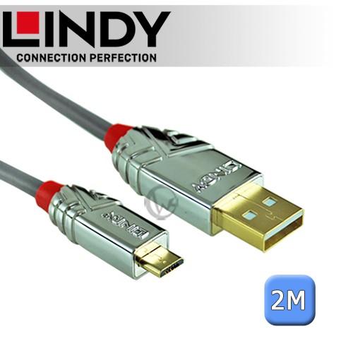 LINDY 林帝 CROMO USB2.0 Type-A/公 to Micro-B/公 傳輸線 2m (36652)