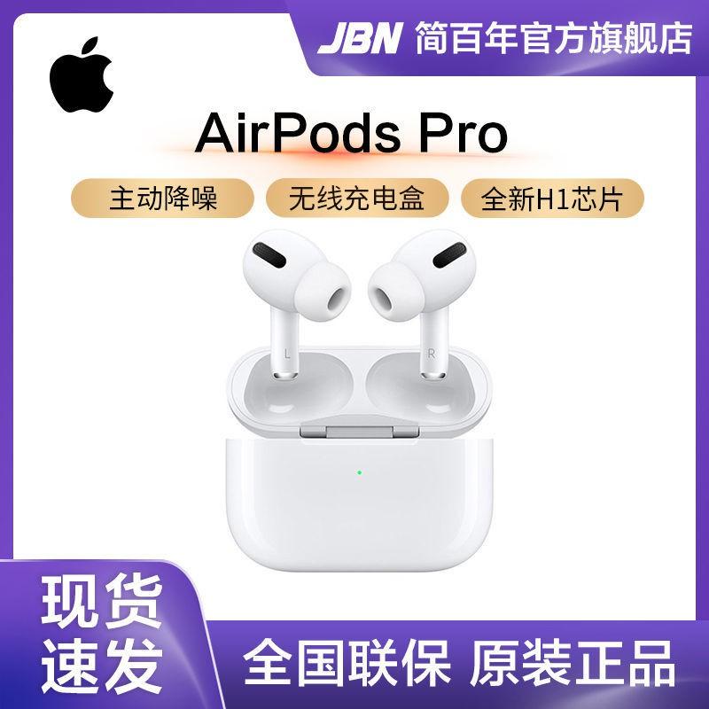 特價 限時下標#Apple/蘋果三代AirPods pro無線藍牙耳機3代 原裝正品 主動降噪