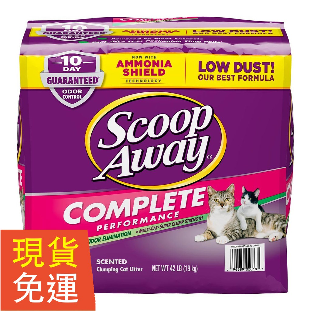 🔥現貨免運🚚Costco 好市多Scoop Away 超凝結貓砂 19公斤 紫色 紫包 19kg 42lb 🐱