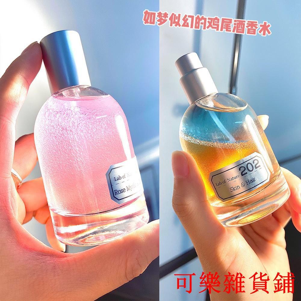 blings 白桃烏龍香水 自然實驗室香水 女士淡香水 持久清新