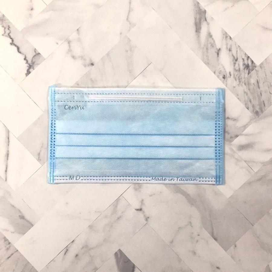 涔宇醫療口罩/ 藍色精靈/ 50入 eslite誠品