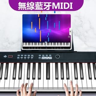 【台灣保固】88鍵電鋼琴 3cm加厚琴鍵 钢琴 藍芽 MIDI 仿重錘力度鍵盤 雙喇叭 24w高功率 成人幼師專業考級 新北市