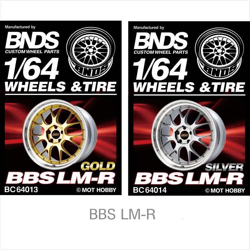 1/64 改裝輪胎 BNDS BC 64013 / 64014 合金輪殼 輪罩蝕刻片 無紋輪胎 4顆裝 金色/銀色