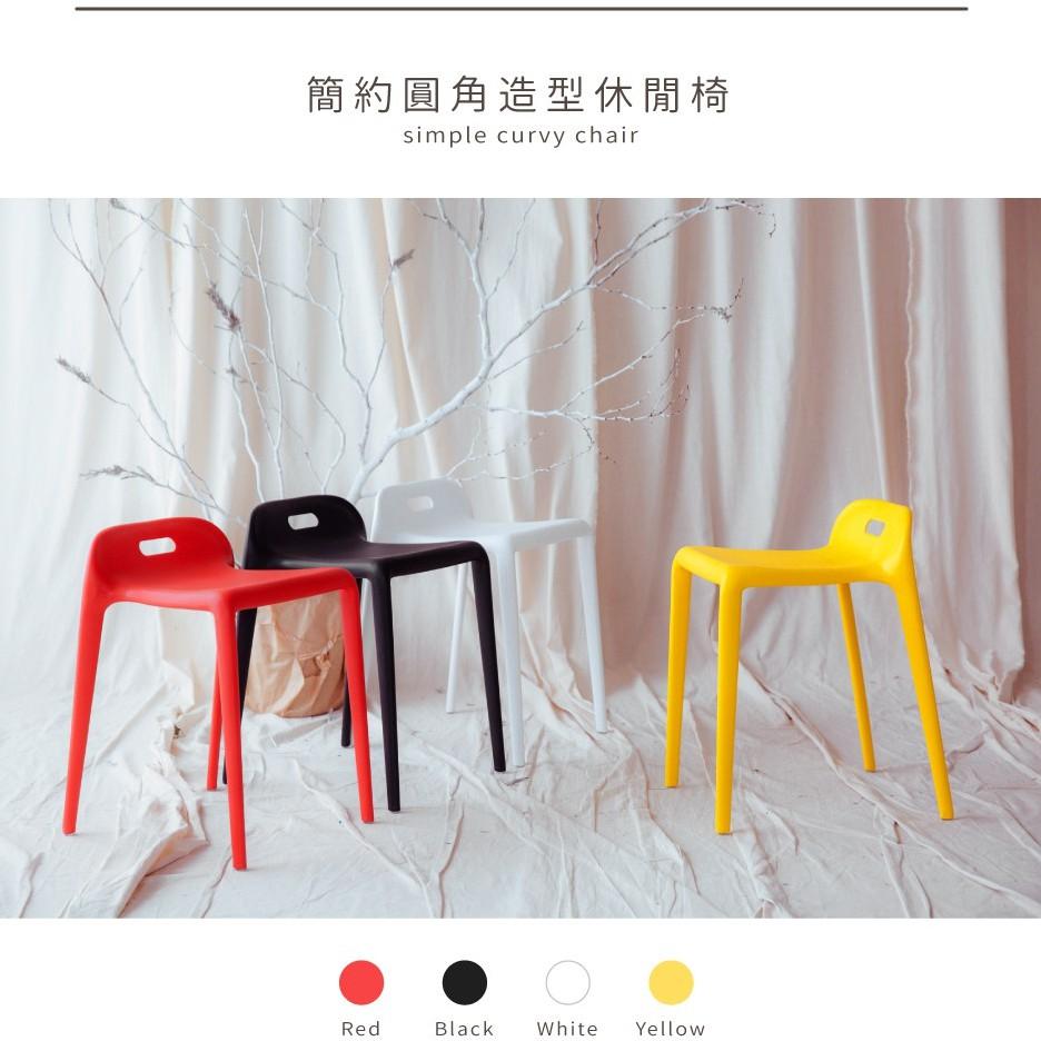 【IDEA】曼諾一體成形提把式休閒椅/餐椅吧檯椅 戶外椅(經典4色)