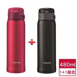 【1+1超值組】象印 不鏽鋼真空保溫瓶SE48RZ+SE48BZ(480ml)【愛買】