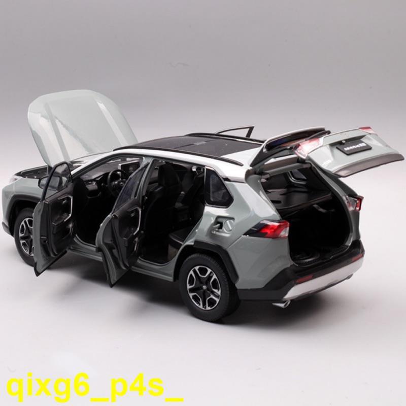 現貨 特價 最便宜 合金模型 現貨 1:18 TOYOTA rav4 五代 1/18 模型車 模型 模型盒 5代模型車