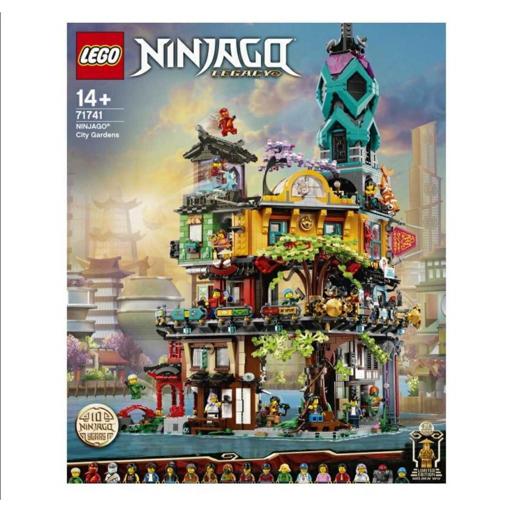 [台中面交]  全新原裝箱 LEGO 樂高 71741 旋風忍者城市花園 忍者花園 忍者城 NINJAGO City