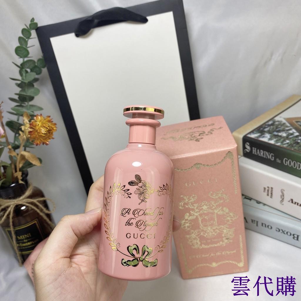 雲代購全新 G UCCI 古奇 炼金术花园系列 粉瓶仙女頌香水100ml
