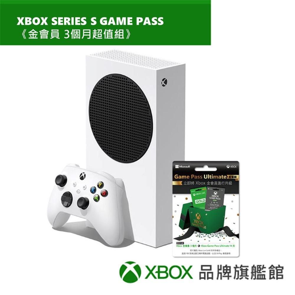 Microsoft 微軟 XBOX Series S + XBOX 金會員超值同梱組 現貨