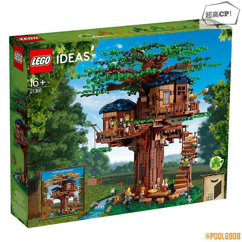 【新款】樂高(LEGO)積木 Ideas系列 Ideas系列 樹屋 21318@PDDLG908