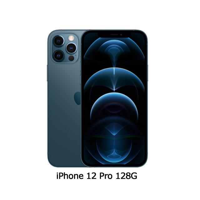 Apple iPhone 12 PRO 128G(空機)全新未拆封原廠11 XS XR I12 I11 PRO MAX