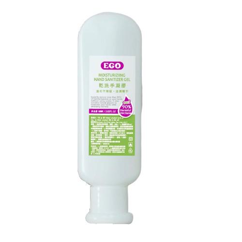 乾洗手 茶樹乾洗手 HDPE瓶 凝膠 免用水洗 外出 速乾 攜帶方便